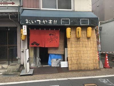 001kai_20190820084901