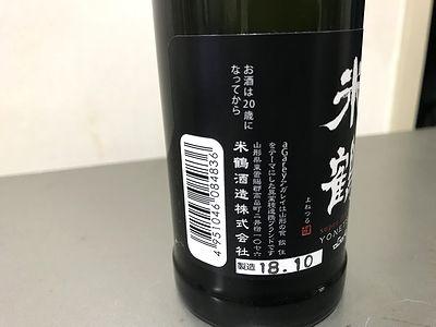 002kai_1