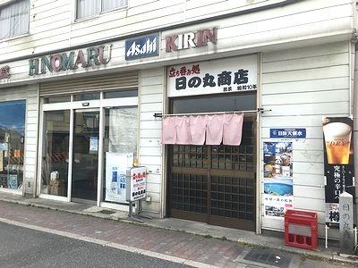 018kai_20190727103201