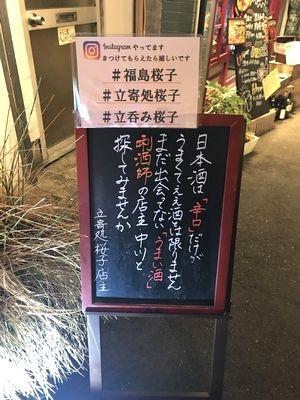 038kai_3