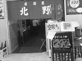 100511_2034kaikitano