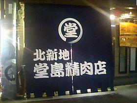 100803_20120001
