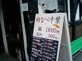 110319_16250001