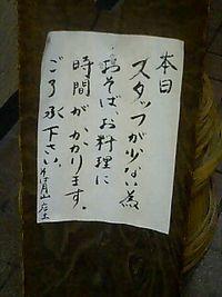 110401_20080001