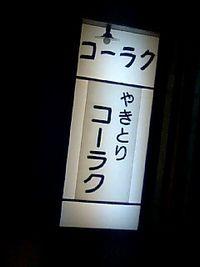 110730_19100001