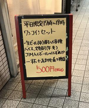 004kai
