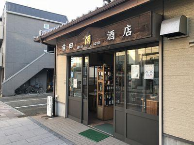 059kai_2