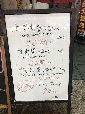 002kai_20200712065601