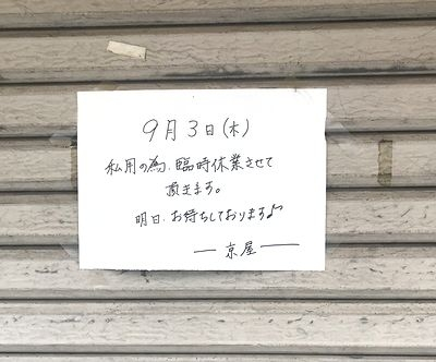 006kai_20201124075801
