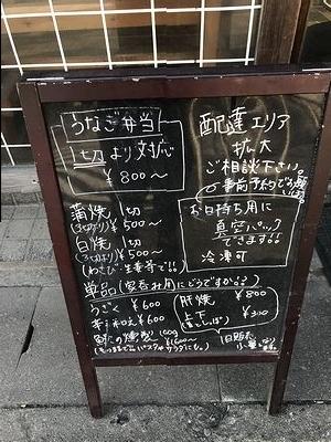 006kai_20210207210101