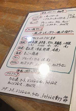 009kai_20200115082401