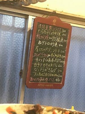 011kai_20200623105901