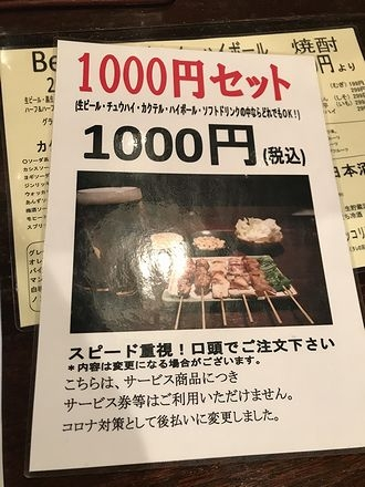 020kai_20201208091901