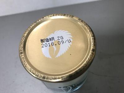 035kai_20200503092901