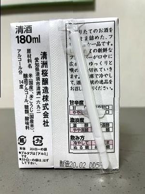040kai_20210202104701