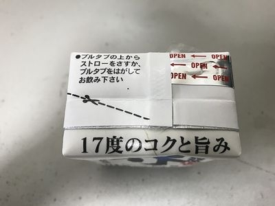 070_20200820103501